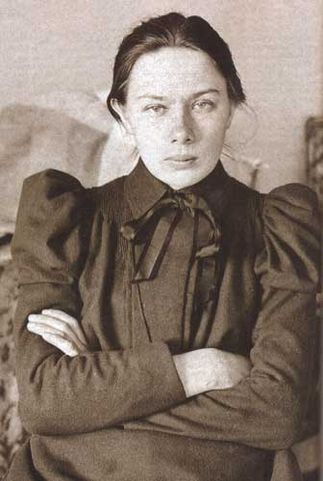 Nadezhda Krupskaya / Wikimedia Commons