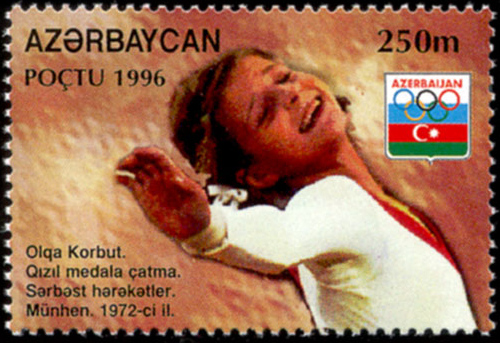 Korbut em um selo do Azerbaijão de 1996