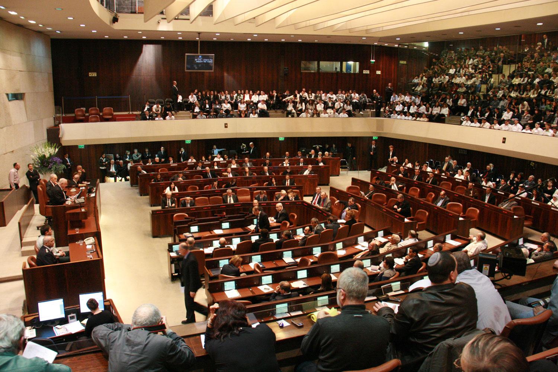 Resultado de imagem para O Parlamento de Israel