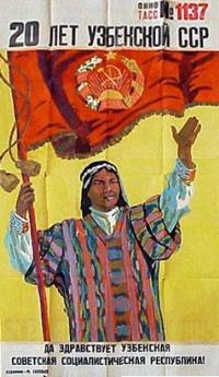 Reprodução de cartaz comemorativo aos 20 anos de adesão uzbeque à URSS