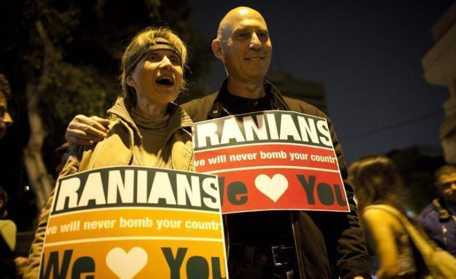 iranians%20we%20love%20you%20-%20activestilss.jpg