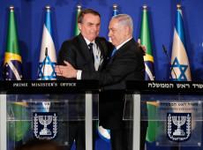 Palestinos condenam representação brasileira em Jerusalém