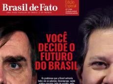 Fiscais do TRE invadem Sindicato para confiscar exemplares do Brasil de Fato no RJ