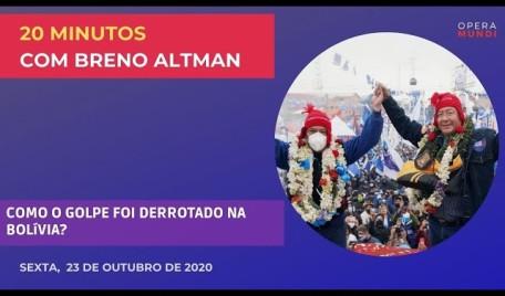 #20Minutos  #BrenoAltman: Como o golpe foi derrotado na Bolívia?