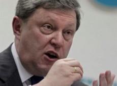 Comissão eleitoral da Rússia barra candidatura de opositor de Putin