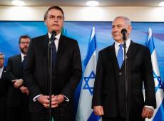 Brasil vai abrir representação comercial em Jerusalém